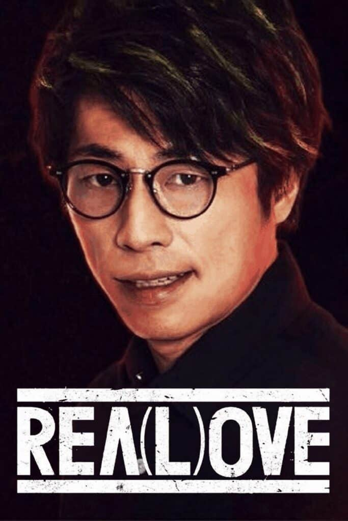best japanese tv shows