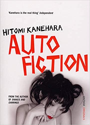 novels by japanese female authors