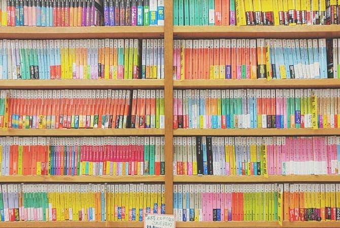 international used books