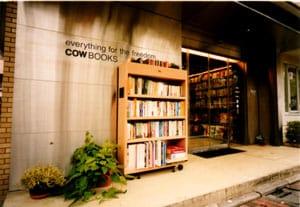 japan bookstore online