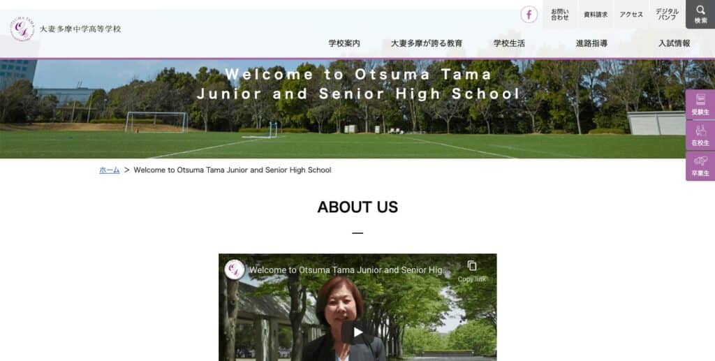 Japanese High Schools That Accept Foreign Students