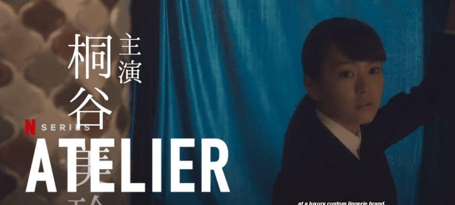 japanese romance movies on netflix