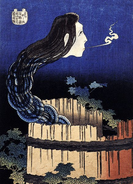 japanese ghost name