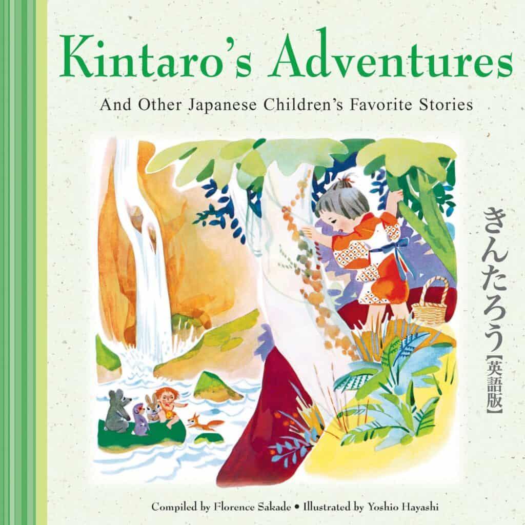 kintaro story japan