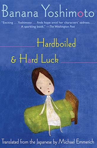 best japanese female author