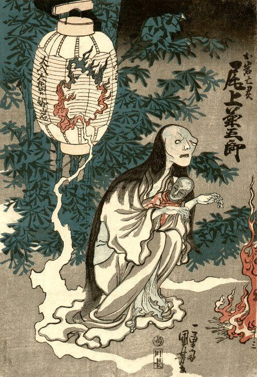 yurei ghost phasmophobia