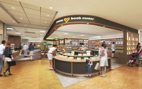 Tokyo bookstores with foreign language books