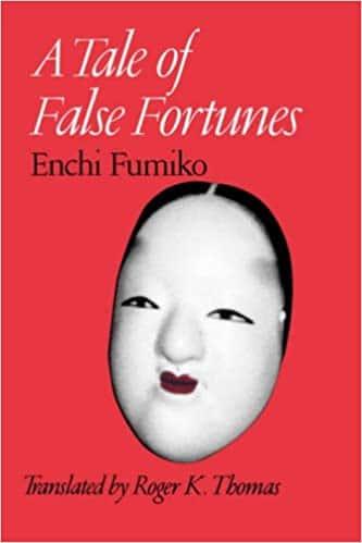 best japanese novel 2021