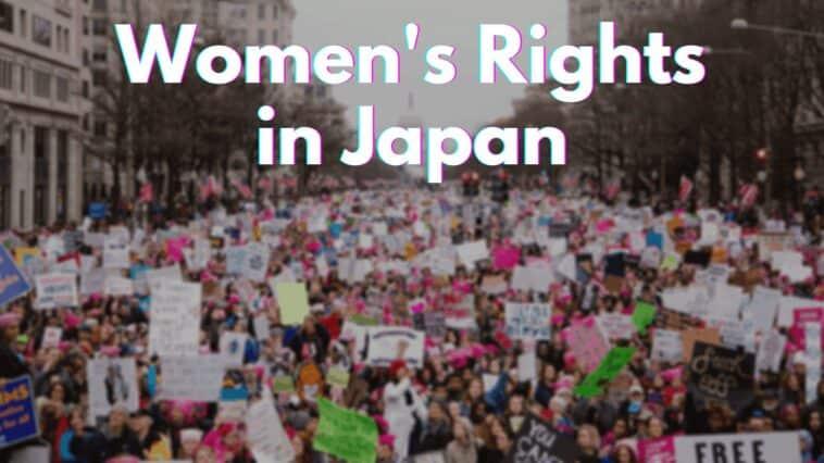 日本は女性の権利へのアプローチにおいてどこに立っているのか