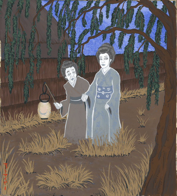 japanese scary stories