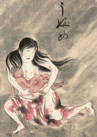 onryō