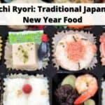 1 Osechi Ryori_日本傳統新年食品