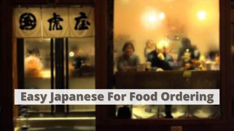 食品注文のための簡単な日本語