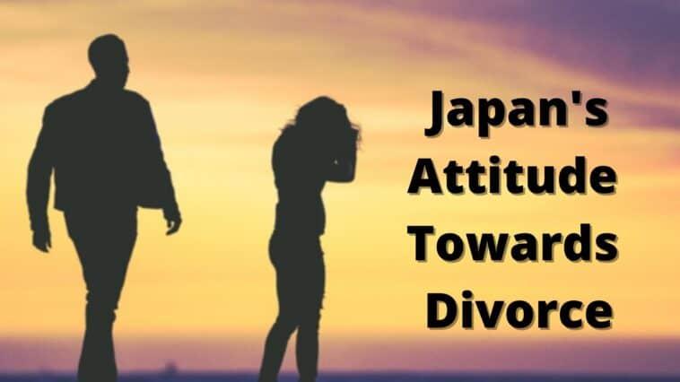 日本對離婚的態度