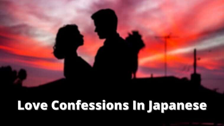 Love Confessions In Japanese