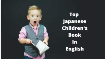英語のトップ日本の児童書