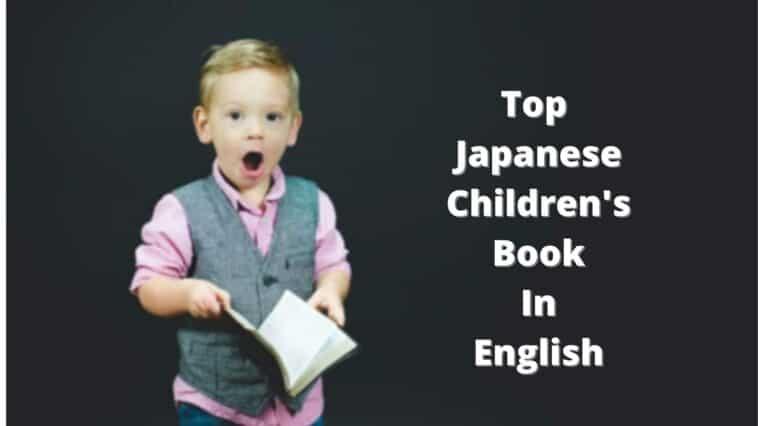 頂級日本英語兒童讀物