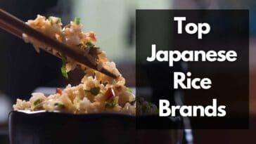 最好的日本大米品牌
