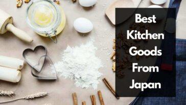 最好的日本廚房用品