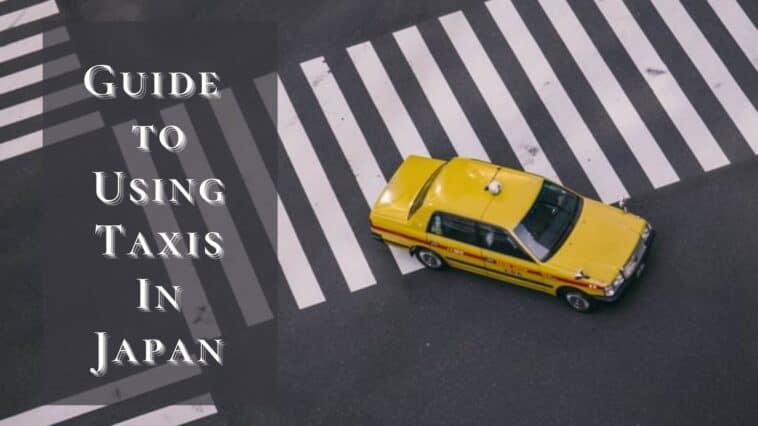 在日本如何乘坐出租車