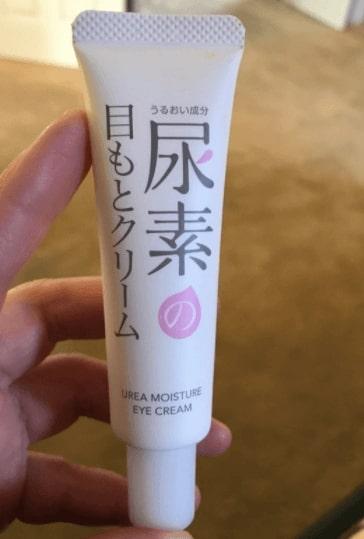 hada labo eye cream