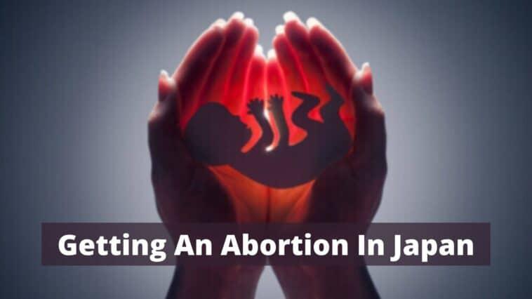 日本で中絶をする