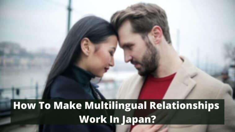 如何在日本建立多語言關係
