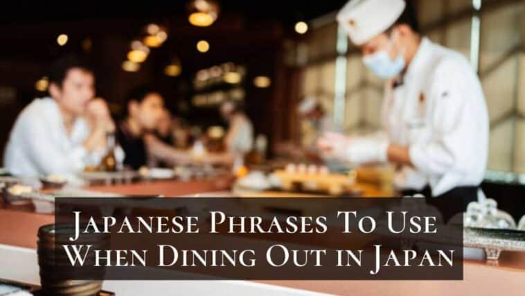 在日本餐廳吃飯時使用的日語短語