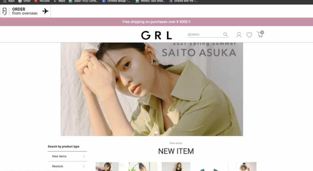 japanese women's clothing brands