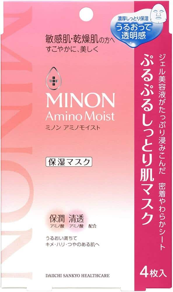 Japanese beauty products online