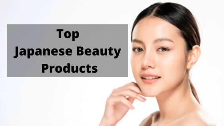 日本のトップ美容製品