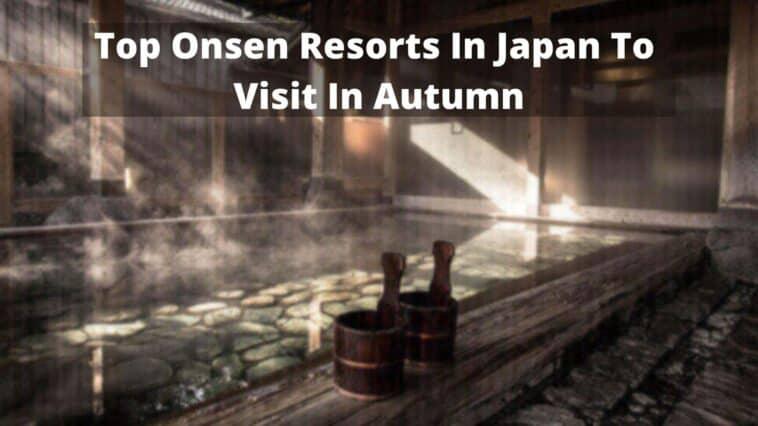 秋に訪れる日本のトップ温泉リゾート