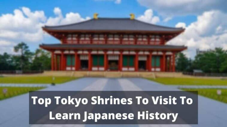 日本の歴史を学ぶために訪れる東京のトップ神社