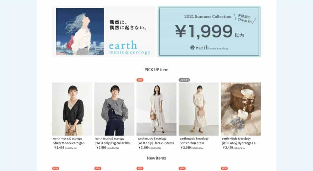 japanese clothing brands online