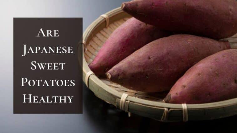 日本のサツマイモは健康ですか