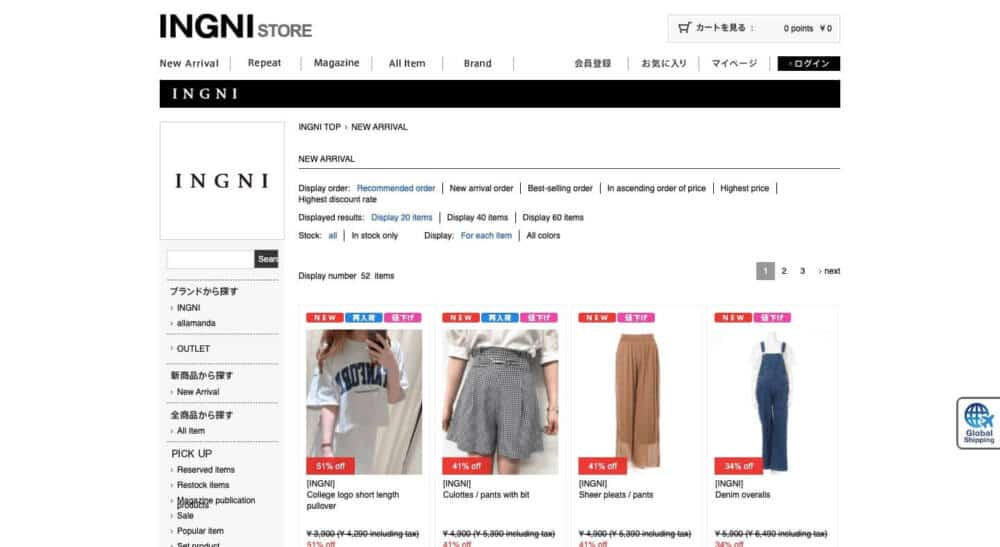 Japanese cheap clothes