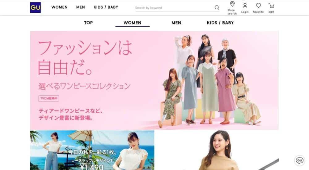 日本のアスレチックブランド