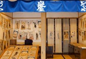 東京有趣的博物館