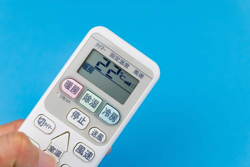 japanese air conditioner remote