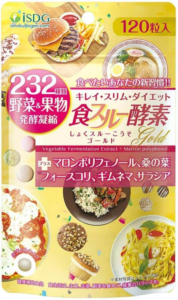 lose weight japanese food