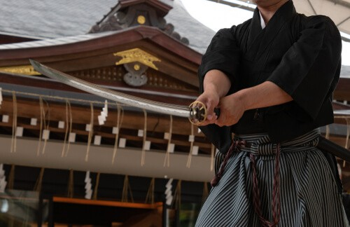how Japanese swords are made