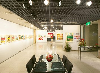 small museums in Tokyo