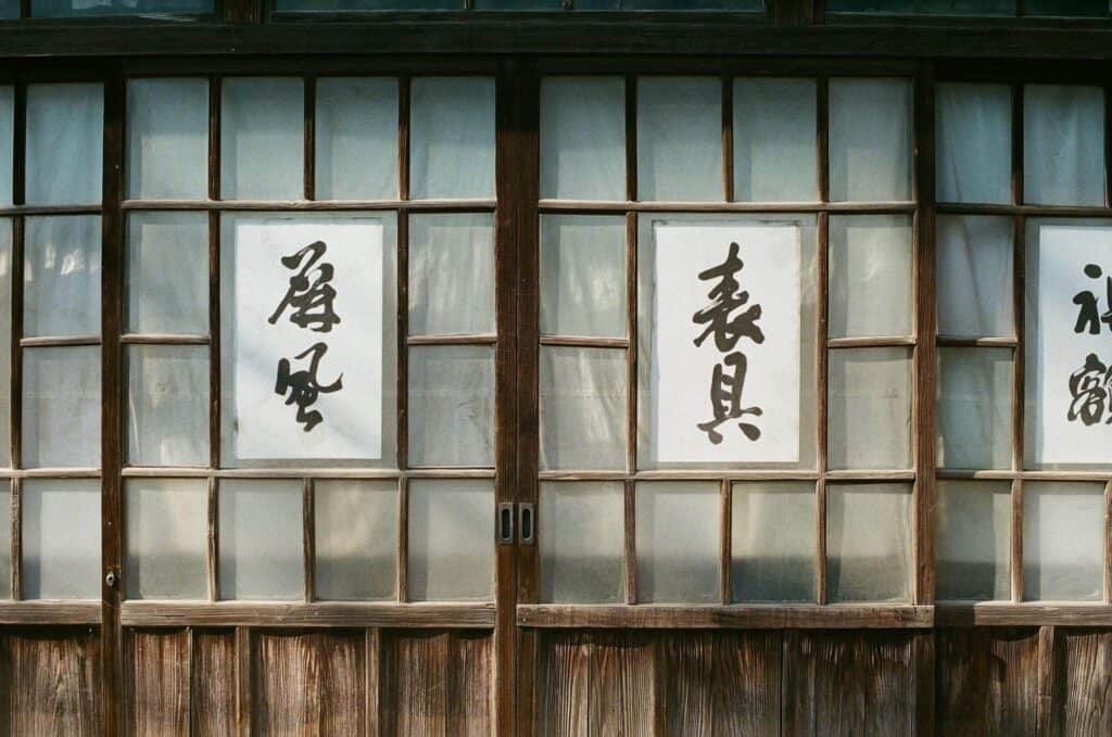 tatami room bed