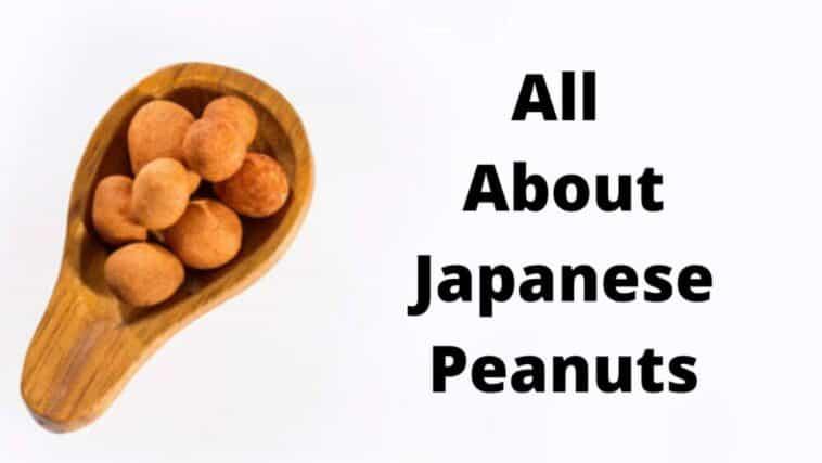 日本のピーナッツのすべて