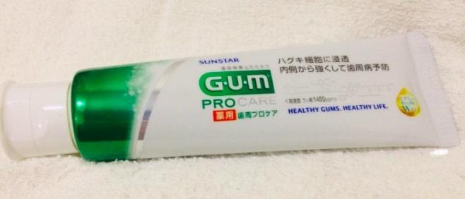 best toothpaste in Japan