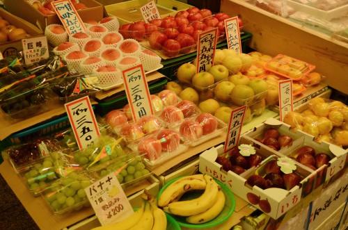 日本健康食品