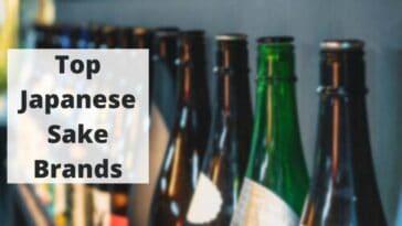 日本頂級清酒品牌