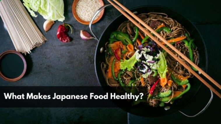 為什麼日本食物是健康的