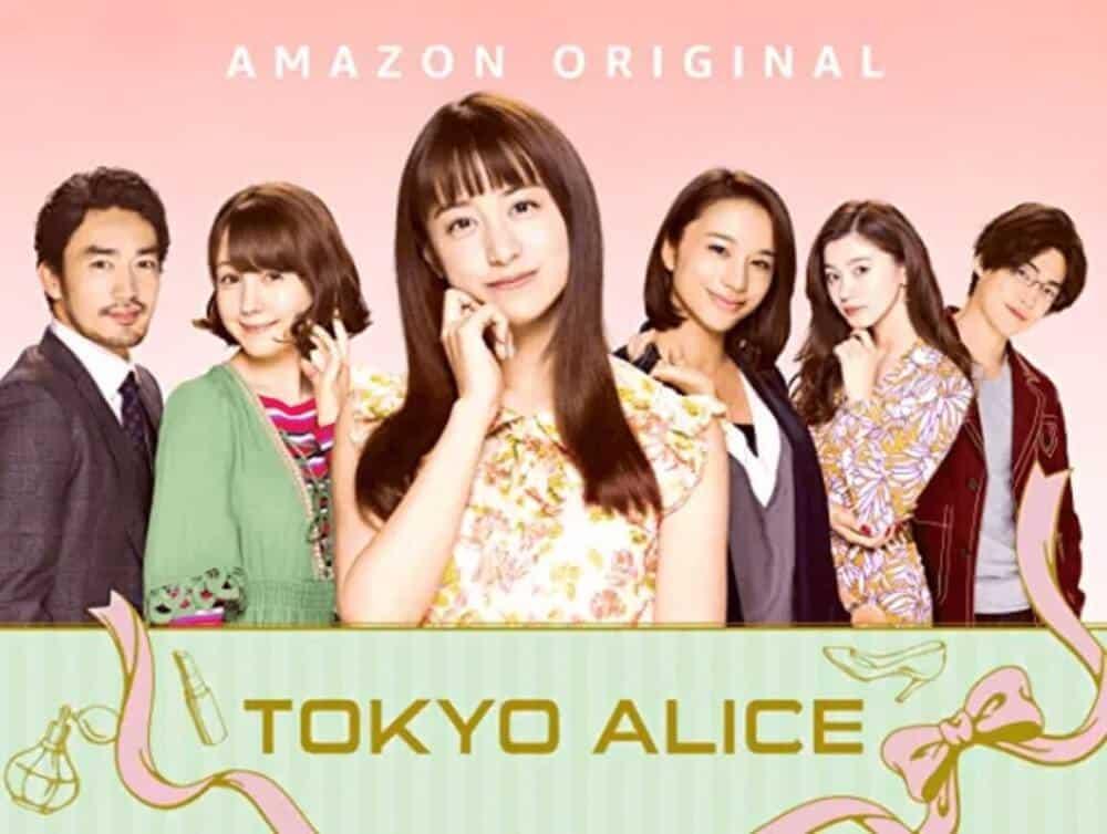 亞馬遜 Prime 日本系列