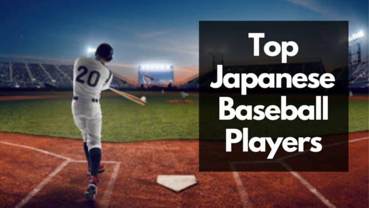日本最好的棒球運動員
